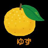 yuzu_p